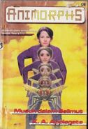 Animorphs book 6 indonesian cover