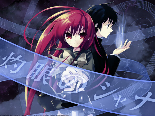File:Shakugan-no-Shana-shakugan-no-shana-3932423-1600-1200.jpg