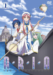 220px-Aria the Origination DVD 1
