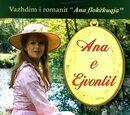 Anne in Avonlea/Galerie