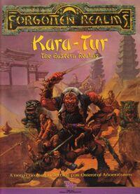 KaraTur Box Set Cover