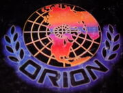 Orion logo from TSSI Administrators Guide cover