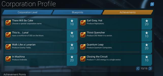 File:Achievement screenshot8.png