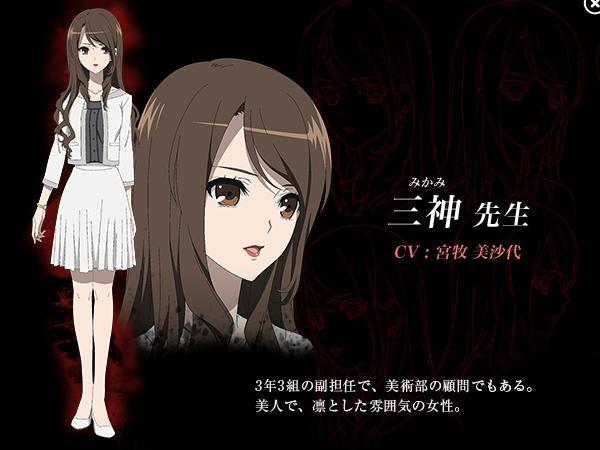 File:Mikami-Sensei character design.jpg