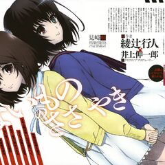Misaki and Mei in a magazine review.