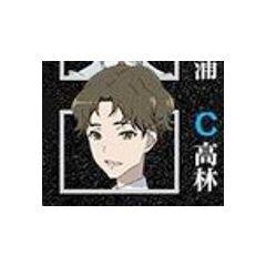 Ikuo Takabayashi: C Rank