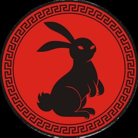 File:RabbitArmyLogo.png