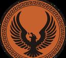 Phoenix Army