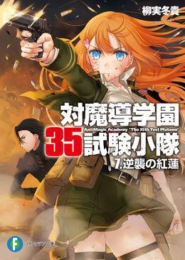 TMG v07 Cover