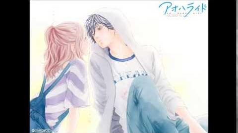 Ao Haru Ride ED Ending Full - Blue by Fujifabric