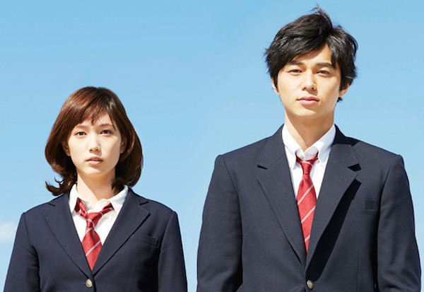File:Ao Haru Ride live action - Kou and Futaba.jpg
