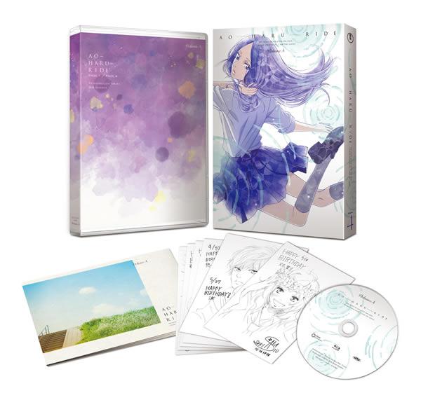 BD & DVD volume 4 detail