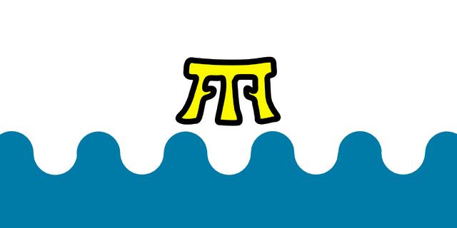 File:Altai Flag.png