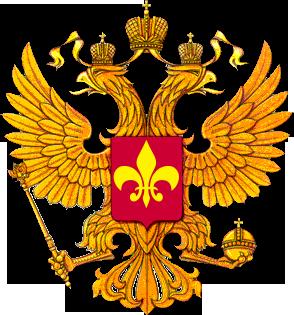 File:Coat Of Arms ROA.png