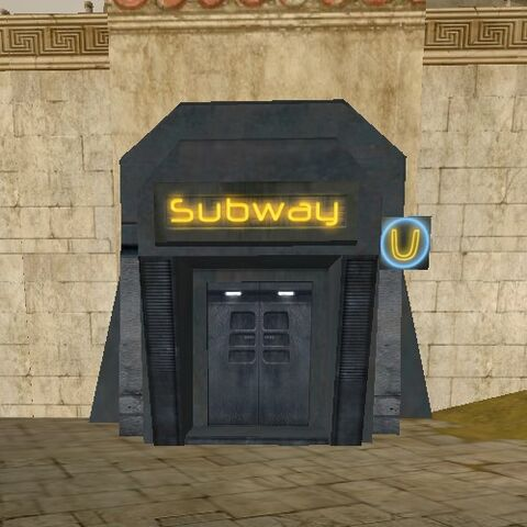 File:Subway entrance.jpg