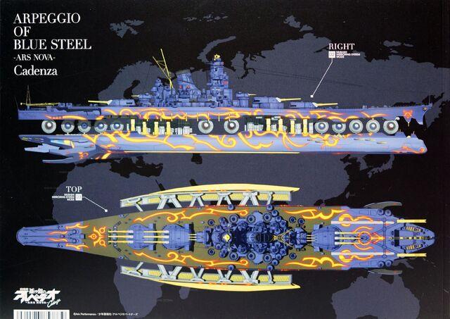 File:ARPEGGIO OF BLUE STEEL ARS NOVA Cadenza 002-355ec.jpg