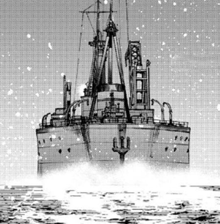 File:Akashi-vessel.png