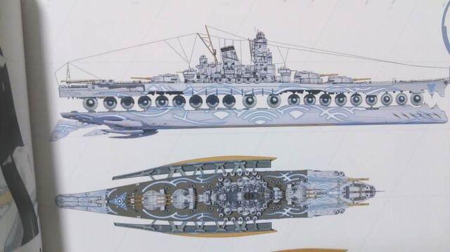 File:Yamato (9).jpg