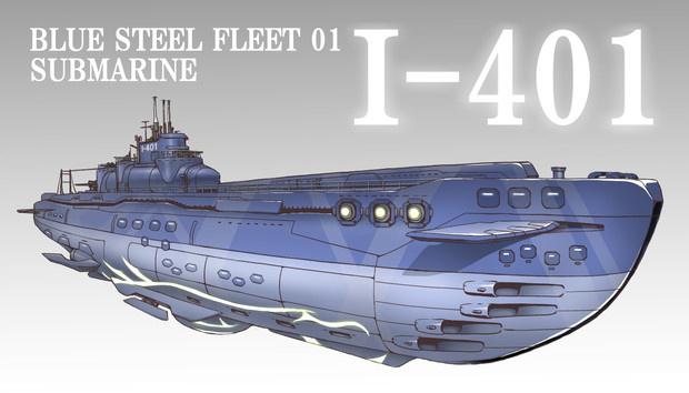 File:Submarine I-401.jpg