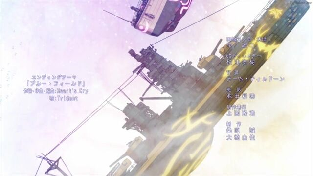 File:Hyuga (8).jpg