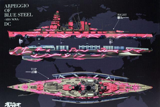 File:Hiei Super Gravity Cannon.jpg