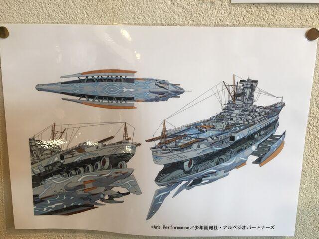 File:Battleship Yamato.jpg
