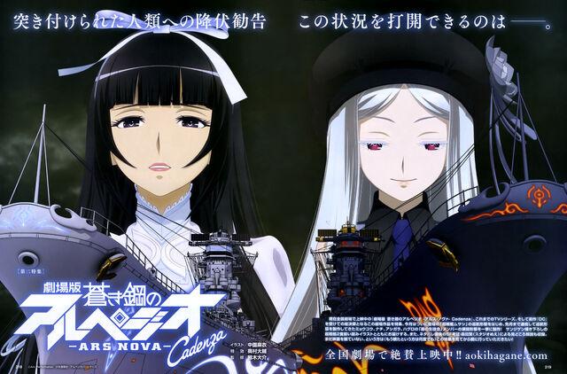 File:Yamato (48).jpg
