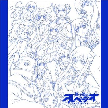 "File:Arpeggio of Blue Steel -Ars Nova- ""Blue Field"" Character Songs album art.png"