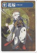 Werewolf Card Game Mamushi Hojo