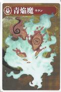 Werewolf Card Game Satan