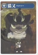 Werewolf Card Game Kuro