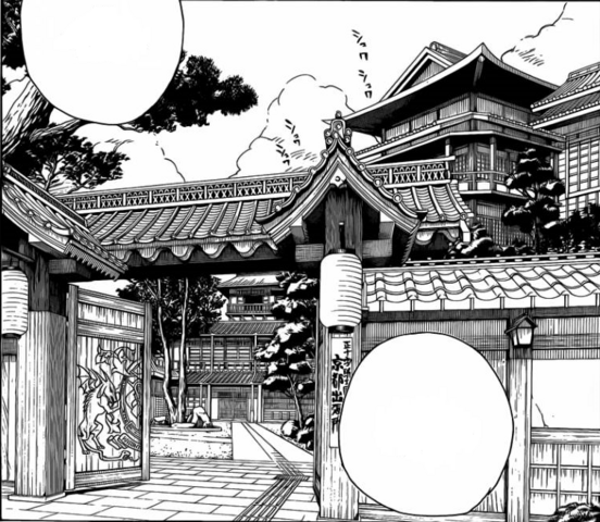 File:Kyoto Branch Office.png