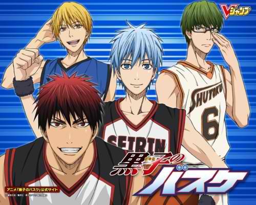 File:Kurokono Basket.jpg