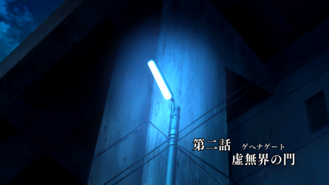 File:Ep 2 title.png