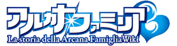 Arcana Family Wiki