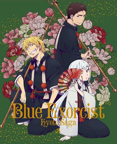 File:AonoExorcist-Kyoto Fujo-O-hen-BD DVD03.png