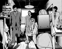 Mitsurus investigators