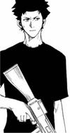 10 Iwakura Profile