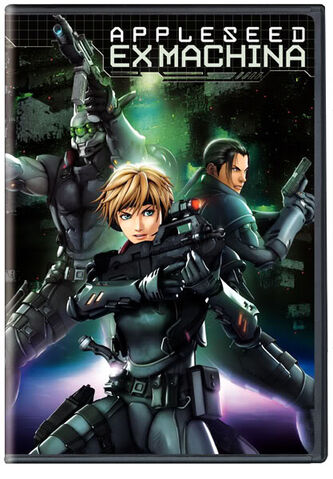 File:2007 DVD cover.jpg
