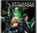 Appleseed Ex Machina (2007)