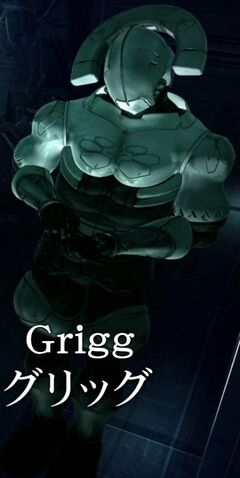 File:Grigg.jpg