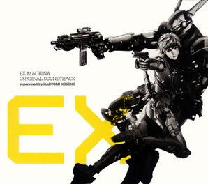 EM Cover