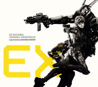 File:EM Cover.jpg