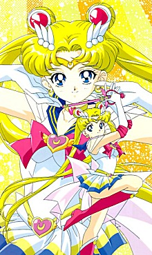 File:Sailor Moon.jpg