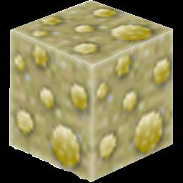 File:Pyrite Ore Icon.png