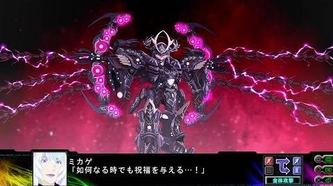 PS3 第3次 SRW Z 時獄篇 - エンシェントAQ 全武裝