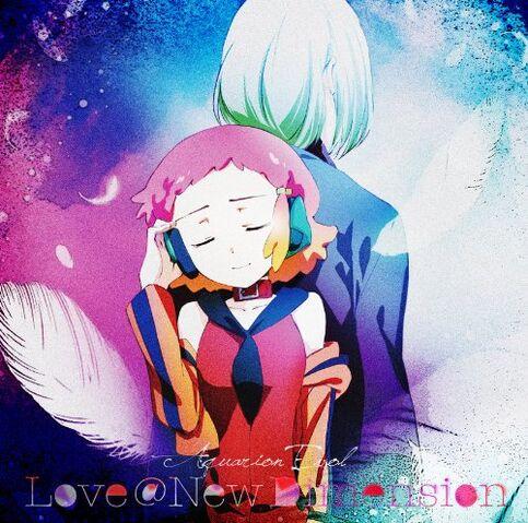 File:Aquarion EVOL Love @ New Dimension.jpg