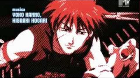 2° opening Aquarion - Go Tight