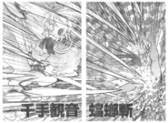 Hanakamakiri Attacks Nanafushi