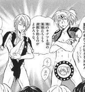 Nude Kannagi and Yataka